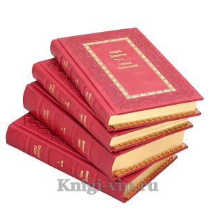 Андрей Дементьев. Собрание произведений в 4 томах