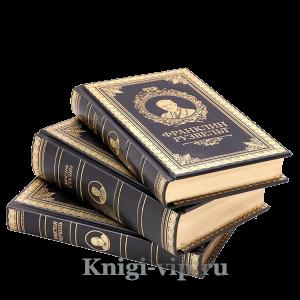 """Библиотека из серии """"Жизнь замечательных людей"""" (комплект из 344 книг), кожаный переплет"""