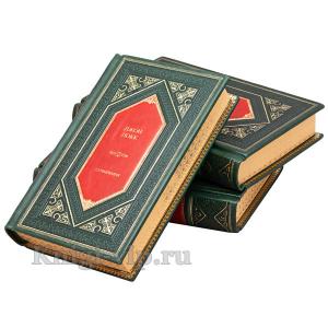 Джон Локк. Сочинения в 3 томах. Книги в кожаном переплёте.