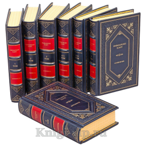 Иммануил Кант. Сочинения в 6 томах (комплект из 7 книг). Кожаный переплет