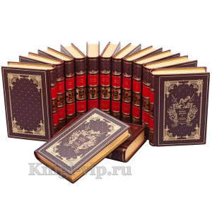 Морис Дрюон. Собрание сочинений в 13 томах. Книги в кожаном переплёте