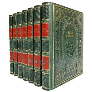 Жизнь животных. Энциклопедия в 7 томах. Книги в кожаном переплёте