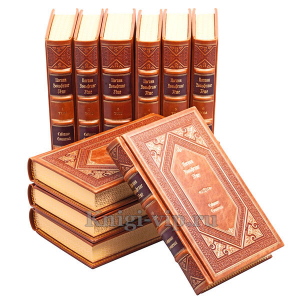 Иоганн Вольфганг Гете. Собрание сочинений в 10 томах
