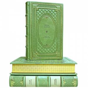 Оскар Уайльд. Собрание сочинений в 3 томах. Книги в кожаном переплёте