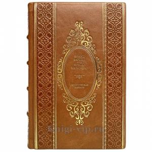 Франц Бардон, Фратер Бальтазар - Герметическая каббала. Подарочная книга в кожаном переплёте