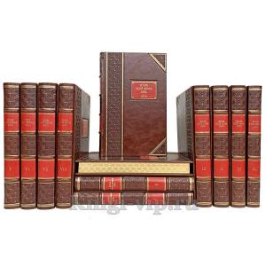 История Второй Мировой войны. 1939-1945 в 12 томах. Книги в кожаном переплёте.