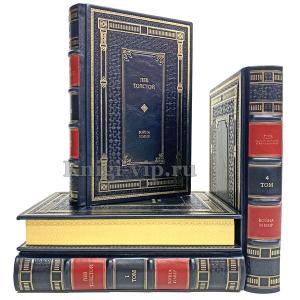 Лев Толстой - Война и мир (в 4 томах). Книги в кожаном переплёте.