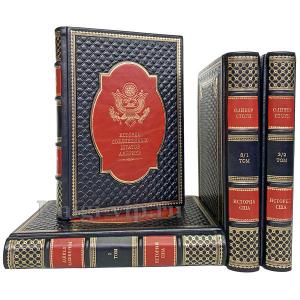 История США в 4 томах. Книги в кожаном переплёте.