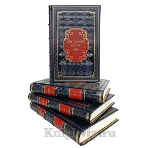 История Японии в 2 томах (4 книги). Кожаный переплет