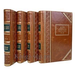 История России. 1917 - 1995 в 4 томах. М. Геллер и А. Некрич