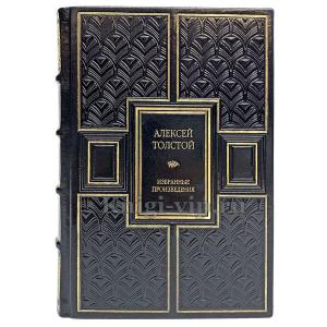 Алексей Николаевич Толстой - Избранные произведения. Книга в кожаном переплёте.