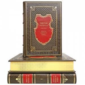 Уинстон Черчилль. Вторая мировая война в 3-х книгах (6 томов). Книги в кожаном переплёте.