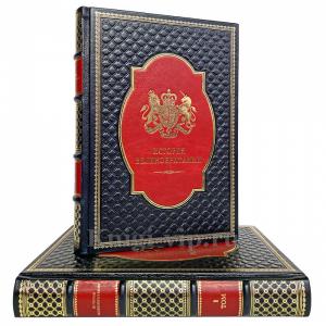 История Великобритании в 2 томах. Книги в кожаном переплёте.