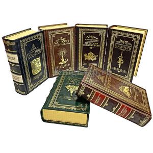 Книги мудрости (комплект из 6 книг) в кожаном переплёте