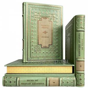 Конкордия Антарова - Две жизни (в 4 книгах). Книги в кожаном переплёте