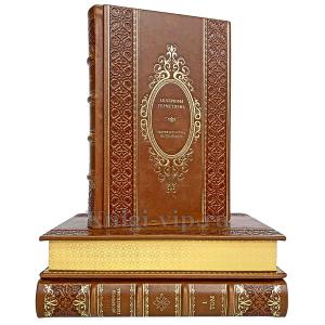 Апокрифы Герметизма в 4 томах. Книги в кожаном переплёте.