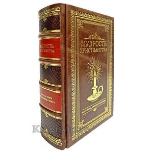 Мудрость христианства. Большая книга афоризмов и притч в кожаном переплете.