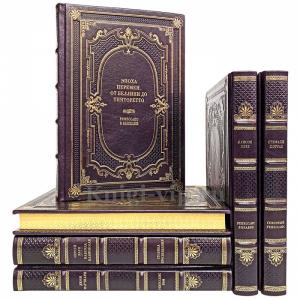 Искусство Ренессанса в 6 томах. Книги в кожаном переплете