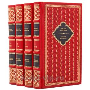 М. Ю. Лермонтов. Собрание сочинений в 4 томах. Книги в кожаном переплёте.