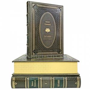 Анджей Сапковский - Ведьмак в 3 книгах. Книги в кожаном переплёте