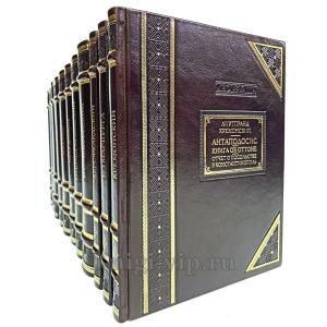 """Серия книг """"Mediaevalia: средневековые литературные памятники и источники"""" в 11 книгах."""