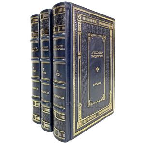 А. Т. Твардовский. Избранные произведения в 3 томах. Книги в кожаном переплёте