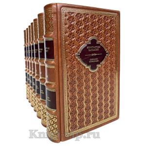 Константин Бальмонт. Собрание сочинений в 7 томах