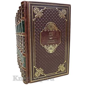 Брет Гарт. Собрание сочинений в 6 томах