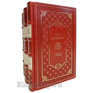 Антуан де Сент-Экзюпери. Собрание сочинений в 3 томах. Книги в кожаном переплёте.
