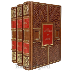 Эрнест Хемингуэй. Собрание сочинений в 6 томах. Книги в кожаном переплёте.
