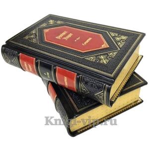 Фридрих Ницше. Сочинения в 2-х томах. Книги в кожаном переплёте