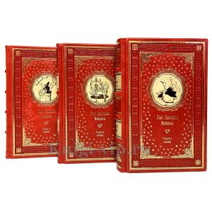 Ханс Кристиан Андерсен. Полное собрание сказок и историй в 3 томах. Ганс Кристиан Андерсен