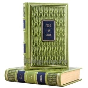 Герман Гессе. Собрание сочинений в 4 томах. Книги в кожаном переплёте