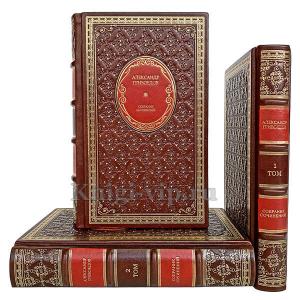 Александр Грибоедов. Полное собрание сочинений в 3 томах. Книги в кожаном переплёте