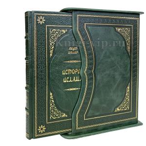 История ислама в 2 книгах. Август Мюллер. В подарочном футляре