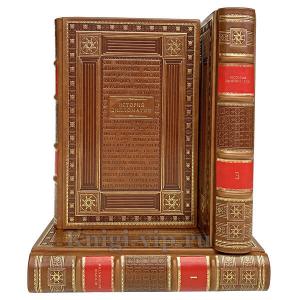 История дипломатии в 3 томах. Книги в кожаном переплёте