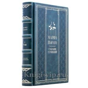 Марио Пьюзо. Собрание сочинений в 7 томах. Книги в кожаном переплёте