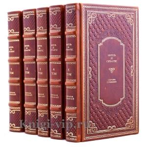 Мигель де Сервантес Сааведра. Собрание сочинений в 5 томах. Книги в кожаном переплёте