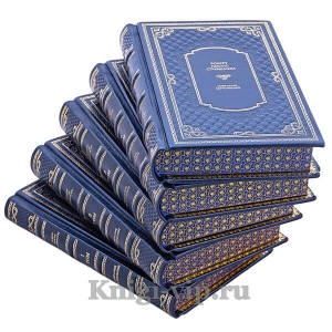 Роберт Льюис Стивенсон. Собрание сочинений в 5 томах
