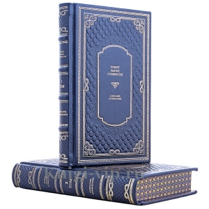 Роберт Льюис Стивенсон. Собрание сочинений в 8 томах
