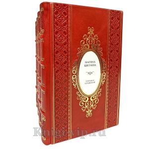 Марина Цветаева. Сочинения в 4 томах. Книги в кожаном переплёте
