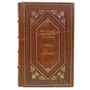 В. С. Соловьев. Сочинения в 2 томах