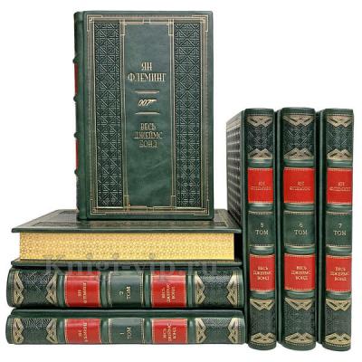 Ян Флеминг. Джеймс Бонд в 7 томах (подарочные книги)